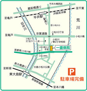 一盛病院地図
